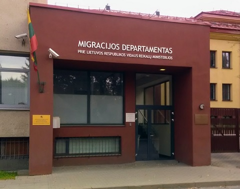 Migration department in Lithuania